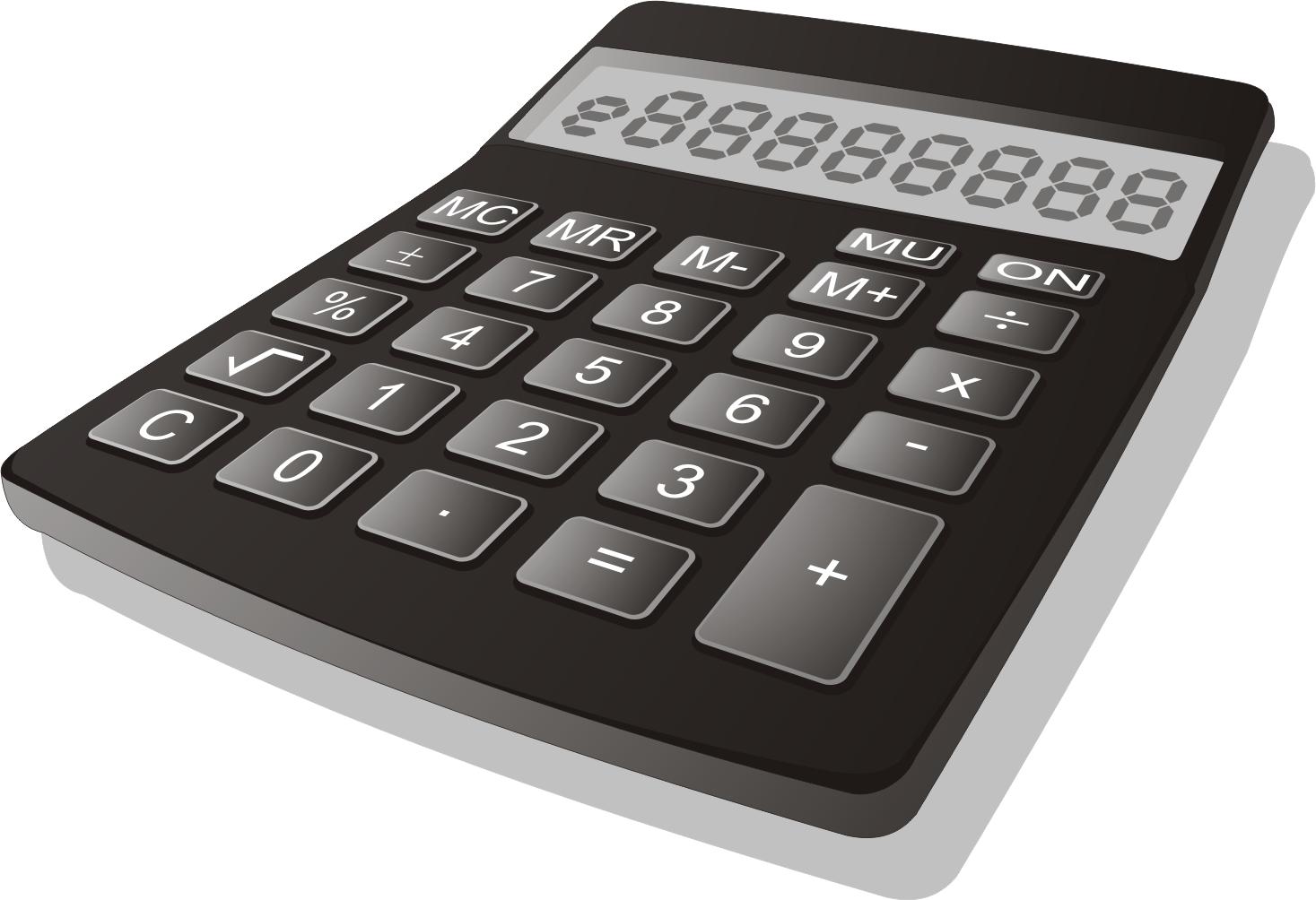 calculator_PNG7936